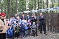 В Новомосковске открылся мини-зоопарк, Фото: 3