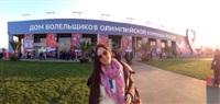 Тулячка Анна Бикбова поехала в Сочи болеть за Россию, Фото: 14