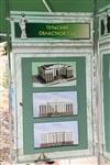 Закладка капсулы в фундамен нового Областного суда, Фото: 3