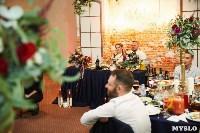 Свадьба в Туле, Фото: 14