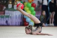 Соревнования «Первые шаги в художественной гимнастике», Фото: 15