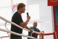 Чемпионат ЦФО по боксу, Фото: 39