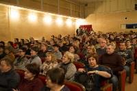 Камерному драматическому театру 20 лет, Фото: 6