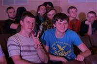 """В Тульском госуниверситете прошел фестиваль """"Рок-Поколение"""", Фото: 74"""