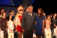 Городской бал медалистов-2014, Фото: 235
