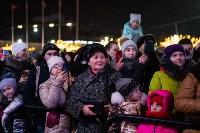 "Концерт группы ""Иванушки"" на площади Ленина, Фото: 24"