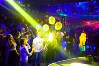 День Смайлика, DJ Солнце, 21 сентября, Фото: 2