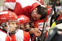 Хоккейный турнир EuroChemCup, Фото: 87