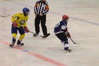 Международный детский хоккейный турнир EuroChem Cup 2017, Фото: 3