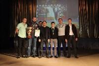 Награждение лучших футболистов Тулы. 25.04.2015, Фото: 62