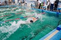 Плавание в Донском, Фото: 18