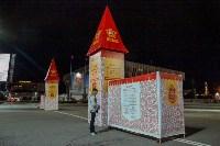 Тулу украсили к празднованию Дня города, Фото: 7