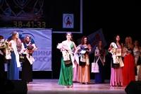 Мисс Тульская область - 2014, Фото: 515