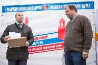 """Тула Молодая"" - 2015, Фото: 31"