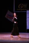 Мисс Тульская область - 2014, Фото: 34