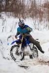 От зимнего мототоксикоза – мотослет «Самовар-Треффен» , Фото: 162