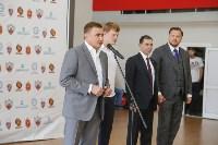 Чемпионат ЦФО по боксу, Фото: 19