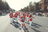 Театральное шествие в День города-2014, Фото: 45