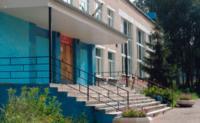 Средняя общеобразовательная школа №20, Фото: 1