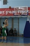 БК «Тула» дважды обыграл баскетболистов из Подмосковья, Фото: 17