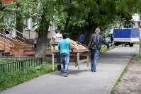 Рейд по бахчевым, Фото: 7