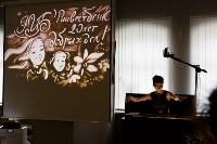 «Ринвестбанк» провел Благотворительный вечер в помощь детям домов-интернатов в Рязани, Фото: 11