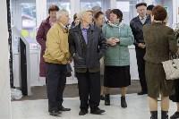 День пожилого человека, Фото: 16