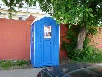 туалеты через каждые 300-400 метров.., Фото: 23