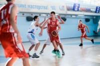 Европейская Юношеская Баскетбольная Лига в Туле., Фото: 32