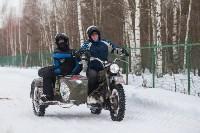 От зимнего мототоксикоза – мотослет «Самовар-Треффен» , Фото: 159