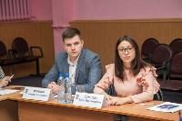 VI Тульский региональный форум матерей «Моя семья – моя Россия», Фото: 85