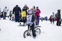 Лыжная России-2019, Фото: 96