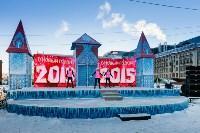 Физкультминутка на площади Ленина. 27.12.2014, Фото: 14