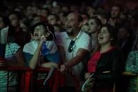 Матч Россия – Хорватия на большом экране в кремле, Фото: 85