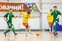 Первенство ТО по мини-футболу. Заключительный тур., Фото: 22