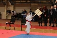 Чемпионат и первенство Тульской области по карате, Фото: 67