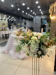 Идеальная свадьба: всё для молодоженов – 2021, Фото: 2