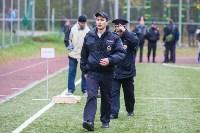 Соревнование сотрудников внутренних дел РФ, Фото: 38