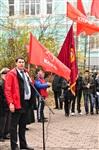7 ноября в Туле. День Великой Октябрьской революции., Фото: 7