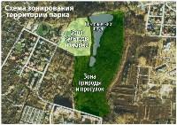 Проект благоустройства зоны культуры и отдыха Платоновского парка, Фото: 1
