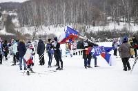 Лыжная России-2019, Фото: 25