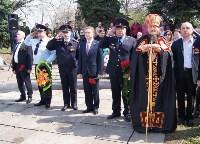 Новомосковские полицейские приняли участие в захоронении останков воинов Красной Армии, Фото: 2