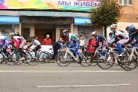 """Велогонка """"Горный король-2015"""", Фото: 83"""