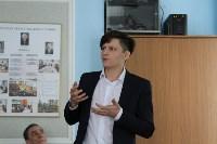 встреча молодых ученых и депутатов в День науки, Фото: 21