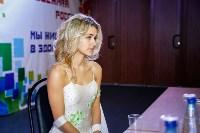 Кастинг на Мисс Студенчество 2016, Фото: 7