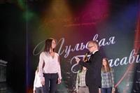 Тульская красавица -2013, Фото: 87