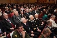 Торжественное собрание в честь Дня защитника Отечества 20 февраля 2015 года, Фото: 24
