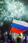 Митинг-концерт в честь годовщины присоединения Крыма к России, Фото: 72