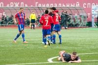 «Арсенал» Тула - ЦСКА Москва - 1:4, Фото: 113