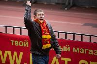 Арсенал - Урал 18.10.2020, Фото: 126